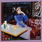 Ano Uta Tokubetsu ban 1 to 2 (ALBUM + DVD + PHOTOBOOK) (First Press Limited Edition) (Japan Version)