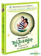 Kamgeun's Mom (DVD) (End) (English Subtitled) (SBS TV Drama) (Korea Version)