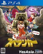 Everyone Spelunker (Normal Edition) (Japan Version)
