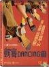 Swing Kids (2018) (DVD) (Hong Kong Version)