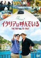 The Trip to Italy (DVD)(Japan Version)