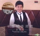Donald Cheung 2012 Album