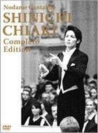 Nodame Cantabile : Chiaki Shinichi Complete Edition (Making) (DVD) (Japan Version)