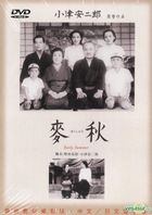 Early Summer (DVD) (Taiwan Version)