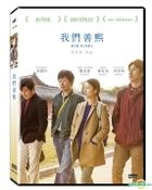 Our Sunhi (2013) (DVD) (Taiwan Version)