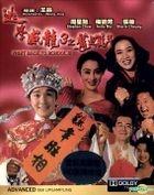 逃學威龍 3 龍過雞年 (1993) (Blu-ray) (修復版) (香港版)