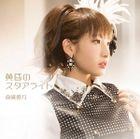 Tasogare no StarLight (Normal Edition)(Japan Version)