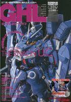 Gundam Hobby Life 19