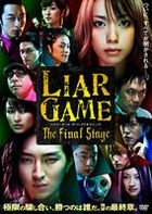 Liar Game: The Final Stage (DVD) (Standard Edition) (Japan Version)