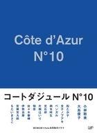 Cotedazur No.10 Blu-ray Box [4Blu-ray+CD]  (Japan Version)