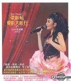 Jasmine Leong Love Parade Live All Record VCD