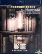 Bestseller (Blu-ray) (English Subtitled) (Hong Kong Version)