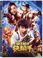 For A Few Bullets (2016) (DVD) (English Subtitled) (Hong Kong Version)