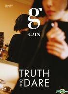 Gain 3rd Mini Album - Truth or Dare