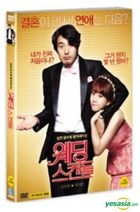 Wedding Scandal (DVD) (Korea Version)