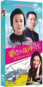 The Family (H-DVD) (Ep. 1-40) (End) (China Version)