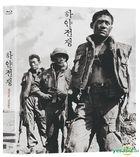 White Badge (Blu-ray) (Korea Version)