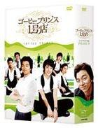 COFFEE PRINCE DVD-BOX2 (Japan Version)