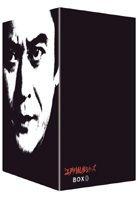 Edogawa Ranpo Series DVD Box 2 (Japan Version)