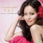 Enchanted (CD + DVD)