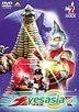 Ultraman Max Vol.2 (Japan Version)