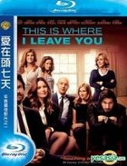 This Is Where I Leave You (2014) (Blu-ray) (Taiwan Version)