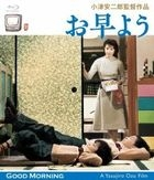 Good Morning (Blu-ray) (English Subtitled) (Japan Version)