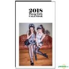 Rotta X Woohyeon X Sami Pin-up Girls Calendar