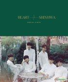 Shinhwa 20th Anniversary Special Album - Heart (Taiwan Version)