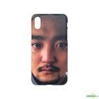 Yoo Byung Jae Phone Case (Type 1) (LG G6)