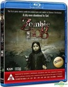 Zombie 108 (2012) (Blu-ray) (Hong Kong Version)