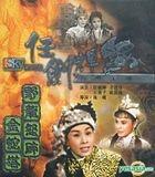 Pagoda Of Golden Snake (VCD) (Hong Kong Version)
