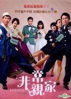 Enemies In-Law (2015) (DVD) (Taiwan Version)