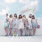 Blue Sky Blue (Normal Edition)(Japan Version)