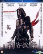 Assassin's Creed (2016) (Blu-ray) (Hong Kong Version)