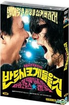 Turn It Up To 11 (DVD) (First Press Edition) (Korea Version)