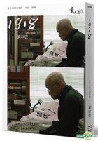 The Inspired Island II: 1918 (2015) (Blu-ray + DVD + Book) (English Subtitled) (Taiwan Version)