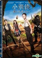 Pan (2015) (DVD) (Hong Kong Version)