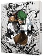 One Punch Man Vol.4 (DVD)(English Subtitled) (Limited Edition)(Japan Version)