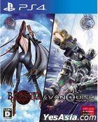 Bayonetta & Vanquish (日本版)