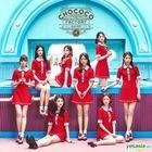 Gugudan Single Album Vol. 1 - Chococo Factory