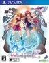 Omega Labyrinth Z (普通版) (日本版)