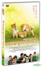 A Tale of Mari and Three Puppies (DVD) (Korea Version)
