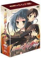 Shakugan No Shana (Second Series) (DVD) (Vol.1) (First Press Limited Edition) (Japan Version)