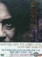 Old Boy (2003) (DVD) (Korean Version)