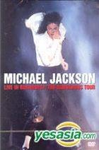 Michael Jackson - Live In Bucharest : The Dangerous Tour (DVD) (Korea Version)