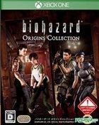 Biohazard Origins Collection (日本版)