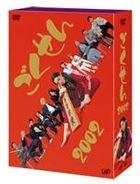 Gokusen Season 1 DVD Box (2002) (DVD) (Japan Version)