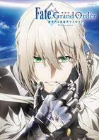 Fate/Grand Order The Movie - Divine Realm of the Round Table: Camelot - Wandering; Agateram (DVD) (Normal Edition) (Japan Version)
