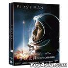 First Man (2018) (4K Ultra HD + Blu-ray) (Collector's Steelbook Edition) (Taiwan Version)